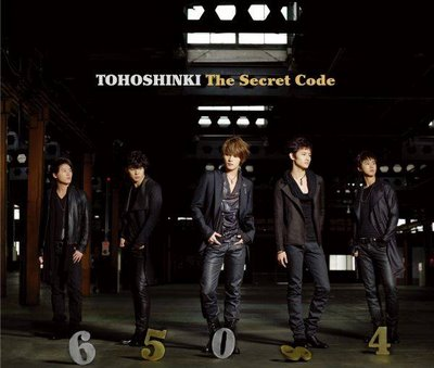 Secret Code Album Cover
