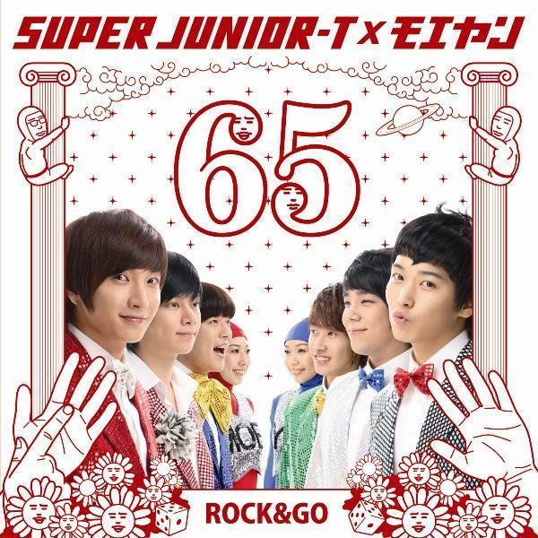 sj-t rock&go