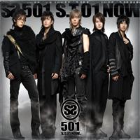S.T 01 Now Album cover