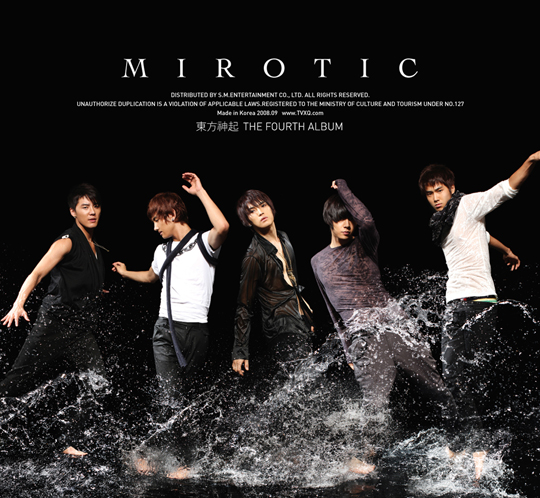 mirotic fourth album_dbsk_cover1
