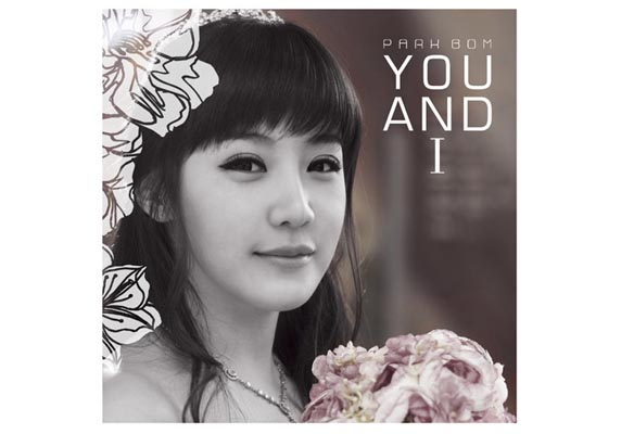 bom - you and i