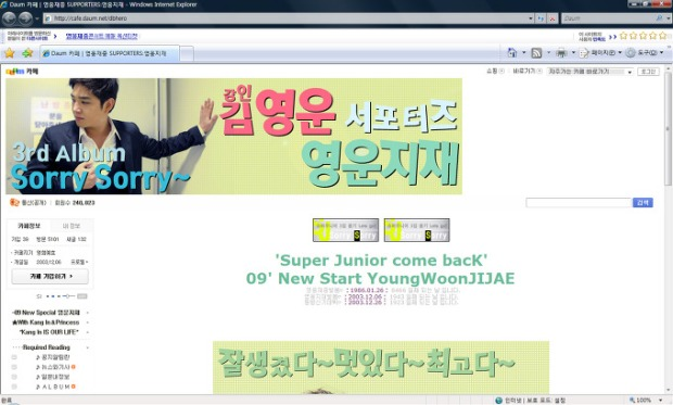 kanginwebsite
