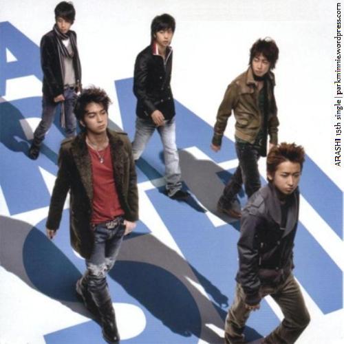 Arashi 15th wish