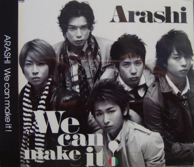 arashi 19th wcmi!