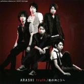 arashi 23rd trth