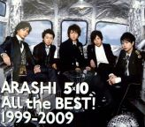 arashi 5x10 all the best! 1999x2009