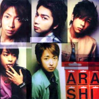 Arashi-album-05-LE