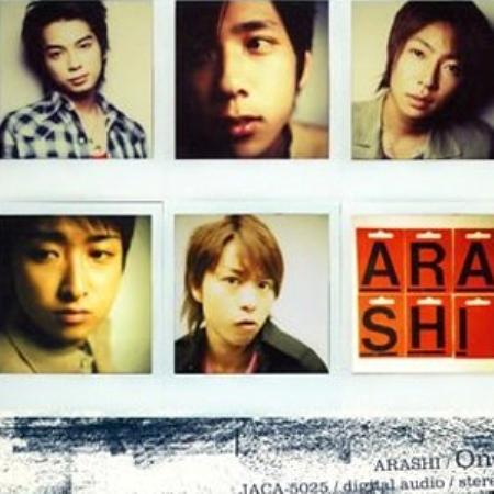 Arashi-album-05-reg