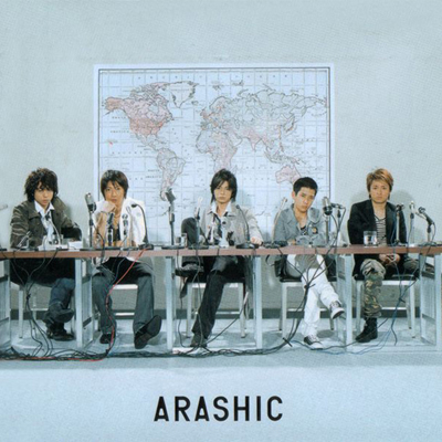 Arashic Album cover