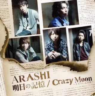 arashi crazy moon