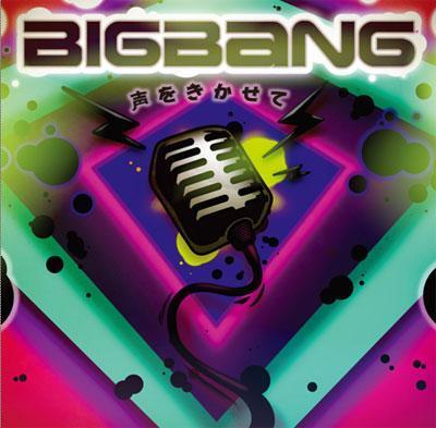 big bang - koe wo kikasete