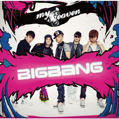 big bang my heaven jacket c