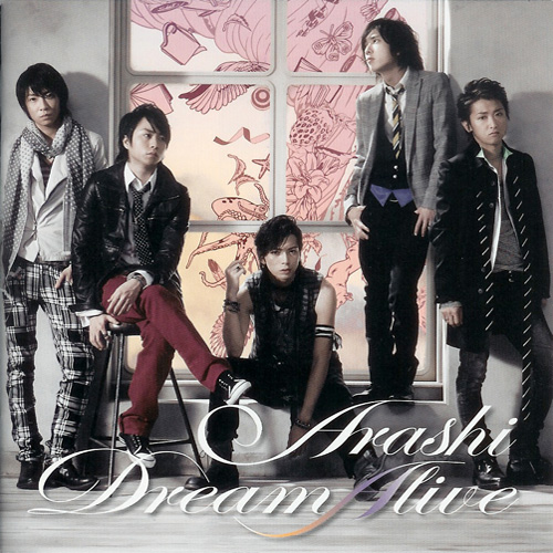 arashi dream a live cover