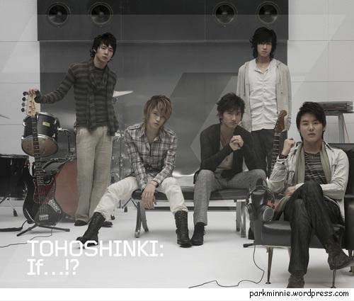 dbsk - junsu solo if...?! album cover