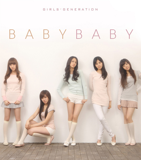Girls Generation - Baby Baby (cover1)