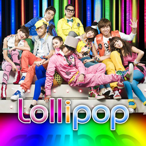 lollipop cover