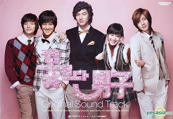 BOF OST cover