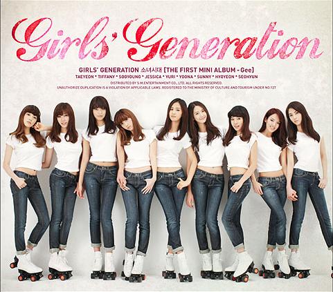 snsd girls generation album. 1st Mini Album – Gee