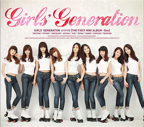 snsd gee mini album
