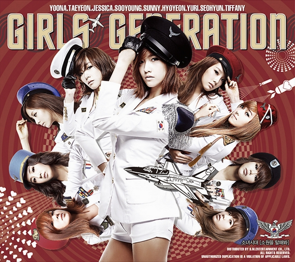 SNSD - Genie (Tell Me Your Wish) Album cover