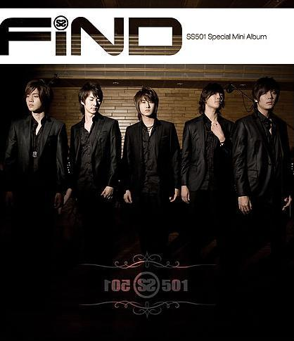 ss501 find album cover