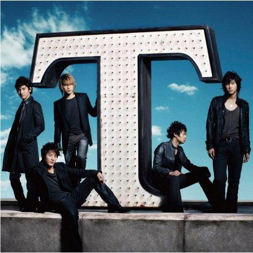 tohoshinki - T album cover