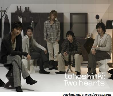 tohoshinki two hearts album cover