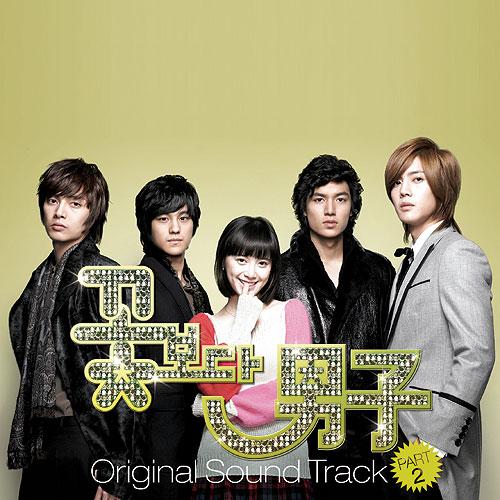 Boys Over Flowers Park Sun Ja: Boys Over Flowers (Korea)