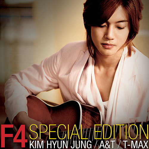 f4 special edition KHJ/A&T/T-Max