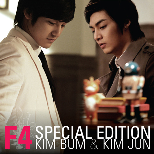 F4 special edition KB;KJ