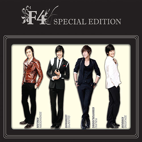 f4 special edition