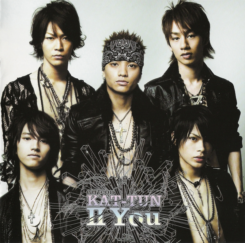 http://parkminnie.files.wordpress.com/2009/05/kat-tun-vol-2-cartoon-kat-tun-ii-you1.jpg