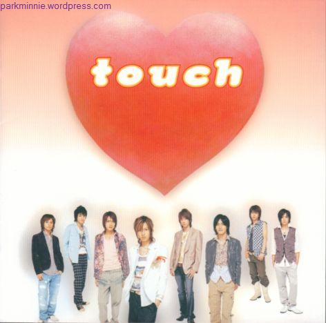 NEWS - Vol.1 Touch cover