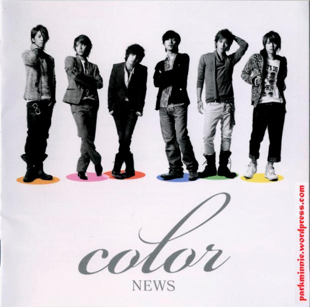 NEWS - Vol.3 Color