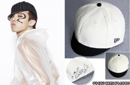 g-dragon cap