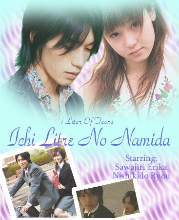 Ichi Rittoru No Namida 1_litre_of_tears1