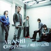 CrazyMoon - Ashita no Kioku cover
