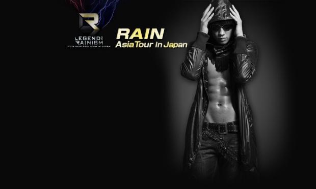 rainism