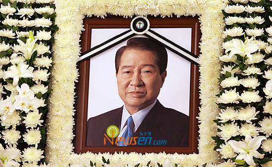 20090818_skpresident_2