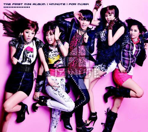 4minute - for muzik album cover