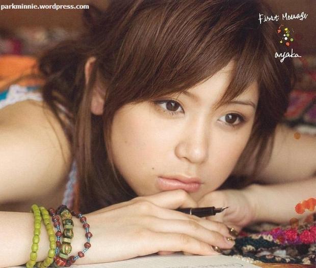 Ayaka - Vol.1 cover