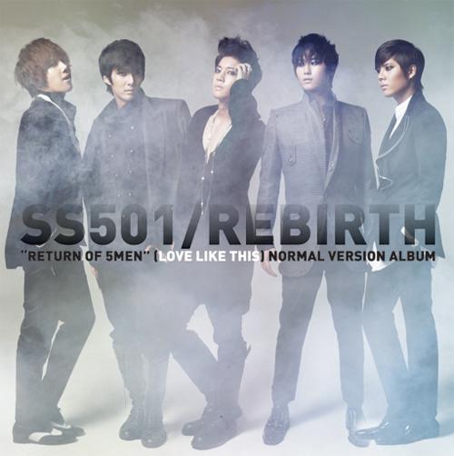 ss501-reborn