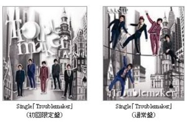 Arashi Releases NEW 29th Single Troublemaker!:3 [download